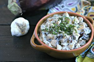 Lebanese Style Eggplant with Yogurt